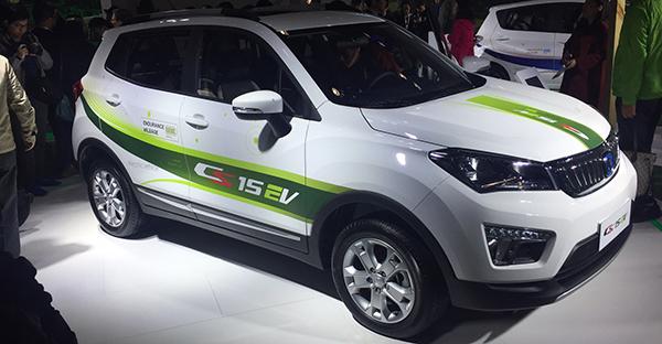 长安CS15 EV正式上市 售价18.94万元起