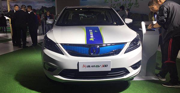 长安逸动EV300正式上市 售价19.23万元起