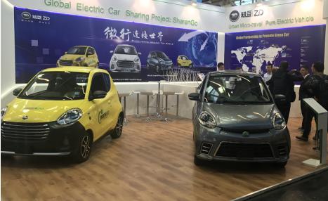 知豆群星闪耀 第九届德国(慕尼黑)新能源车博览会
