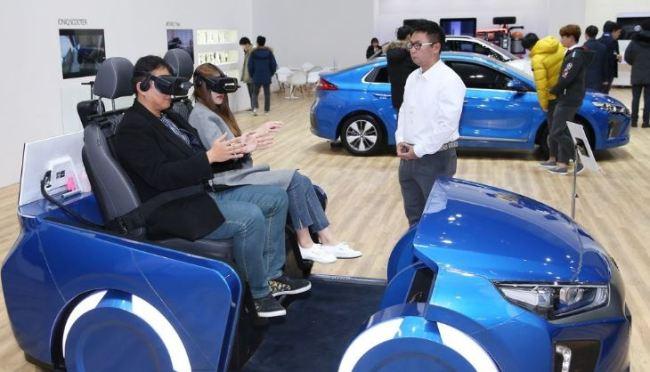现代可能将与三星联合开发电动汽车