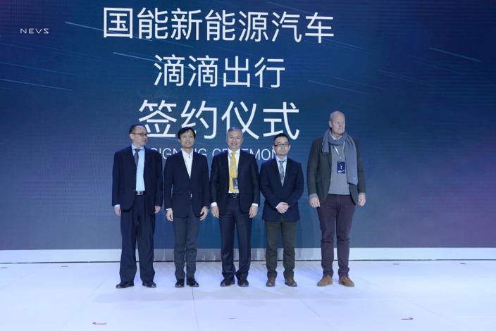 新时代新模式新典范 国能汽车天津项目生产启动