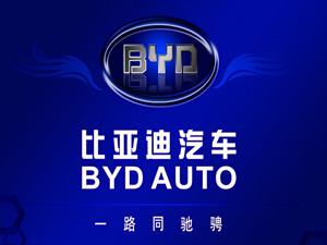 比亚迪:明年将扩建三元电池厂 所有乘用车使用三元电池