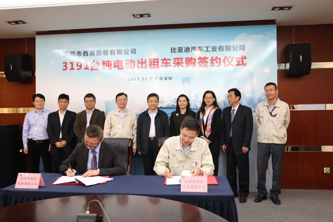 推进全面电动化  深圳西湖股份采购3191台比亚迪纯电动出租车