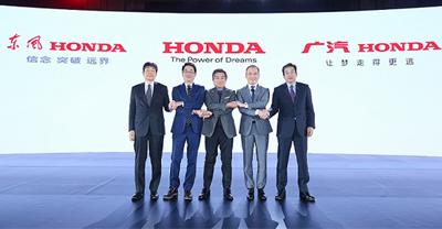 本田未来黑科技计划曝光 将国产纯电动SUV