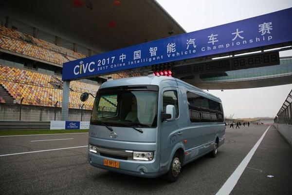 2017中国智能汽车大赛开幕 长江无人驾驶汽车首秀