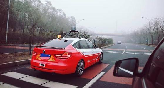 北京推出自动驾驶车辆道路测试管理试行办法