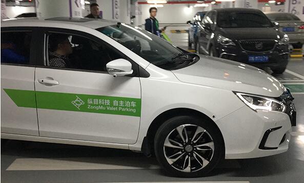 纵目科技携手澳大利亚CSIRO 开发自动驾驶