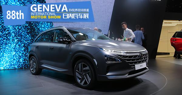 日内瓦车展:未来感带入现实  现代NEXO实拍