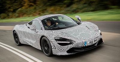 最快混动超跑迈凯伦Hyper GT将于明年上市