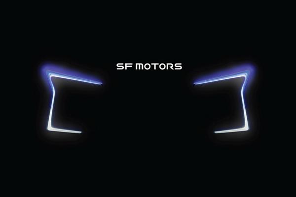 SF MOTORS新车预告图 将3月28日亮相