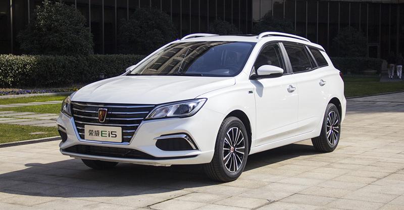 全球首款纯电动旅行车 荣威Ei5正式上市