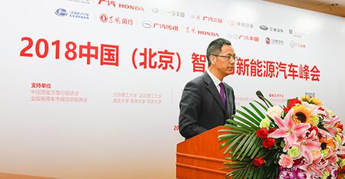 江淮新能源亮相中国智能与新能源汽车峰会