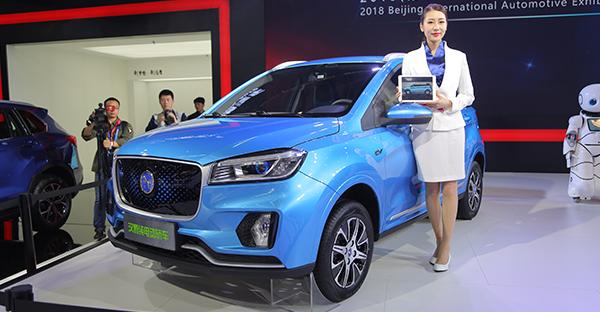 2018北京车展:汉腾纯电动轿车实拍