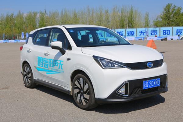 广汽集团获3亿元补贴 发力新能源