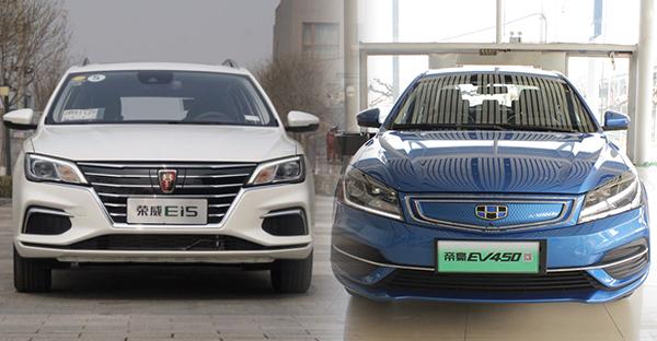 新设计还是新改造 详细对比荣威Ei5与帝豪EV450