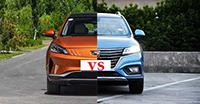 帝豪GSe VS ERX5 颜值性价比谁高