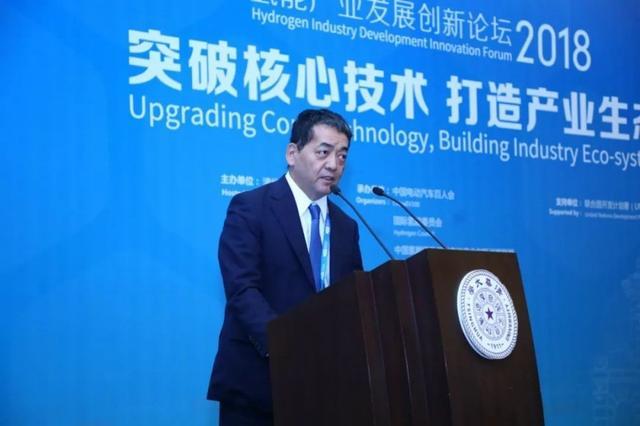 丰田公司副社长寺师茂树:氢燃料车VS电动汽车