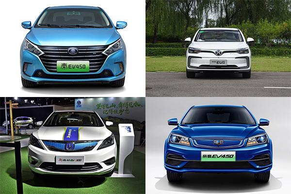 对比四款纯电动紧凑级轿车 看综合性价比哪家强