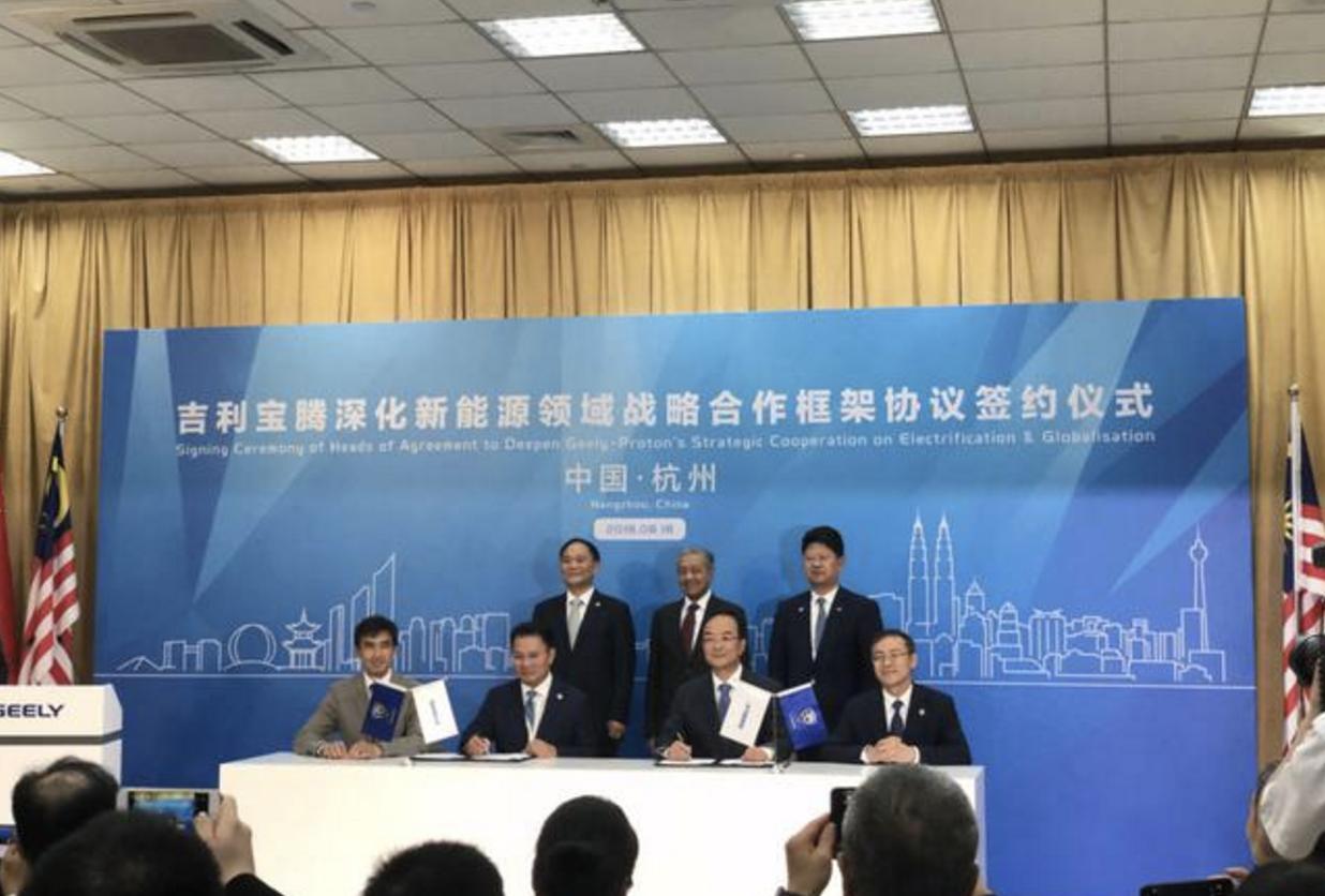 吉利与宝腾成立合资公司各占50% 布局新能源汽车领域