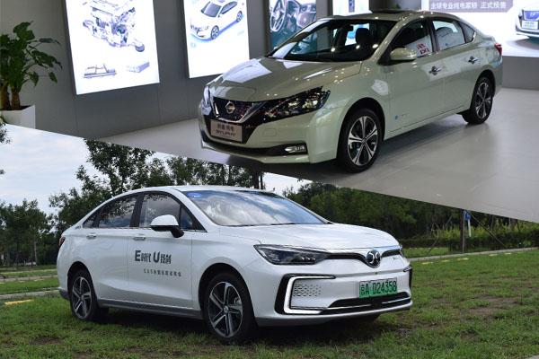 【EV测评】国民轿车的对比  轩逸·纯电 VS EU5
