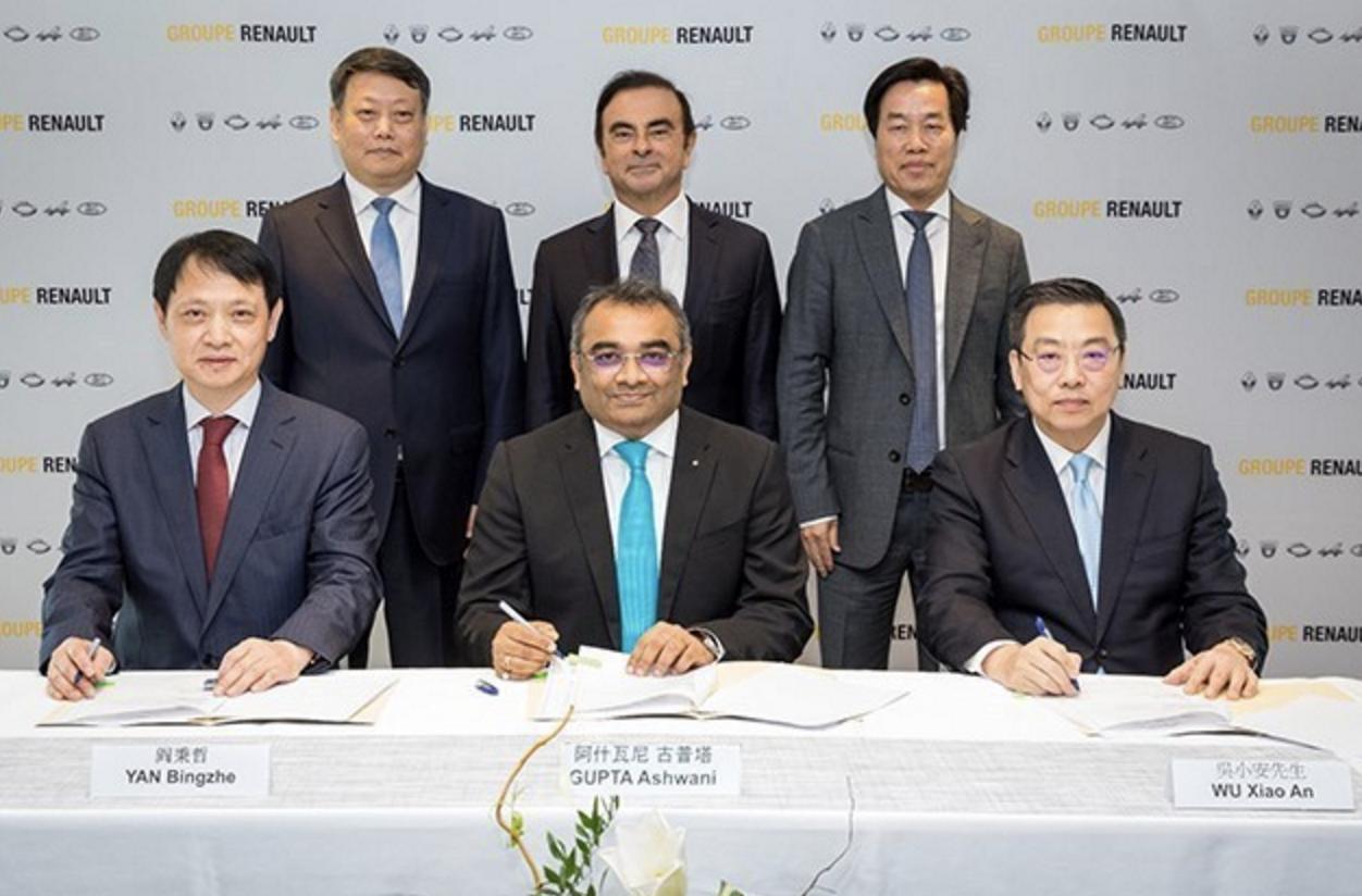 雷诺联手华晨 将在未来两年内引入三款轻型商用电动车