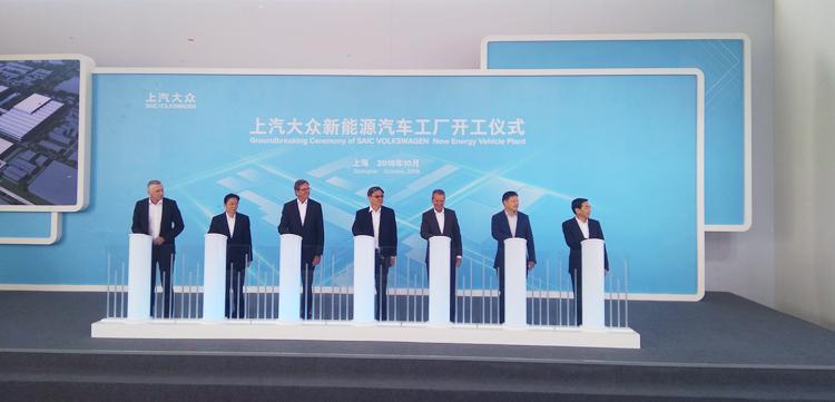 上汽大众将在安亭建新能源工厂 将生产MEB平台多款车型
