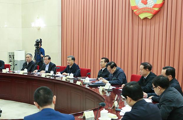 新能源大佬齐相聚 全国政协双周协商座谈会在京召开