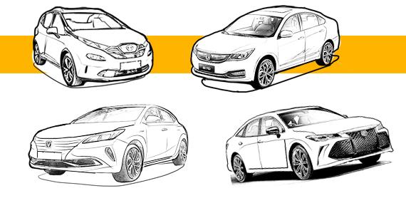 【EV視界小王說】2018廣州車展值得關注新能源車盤點