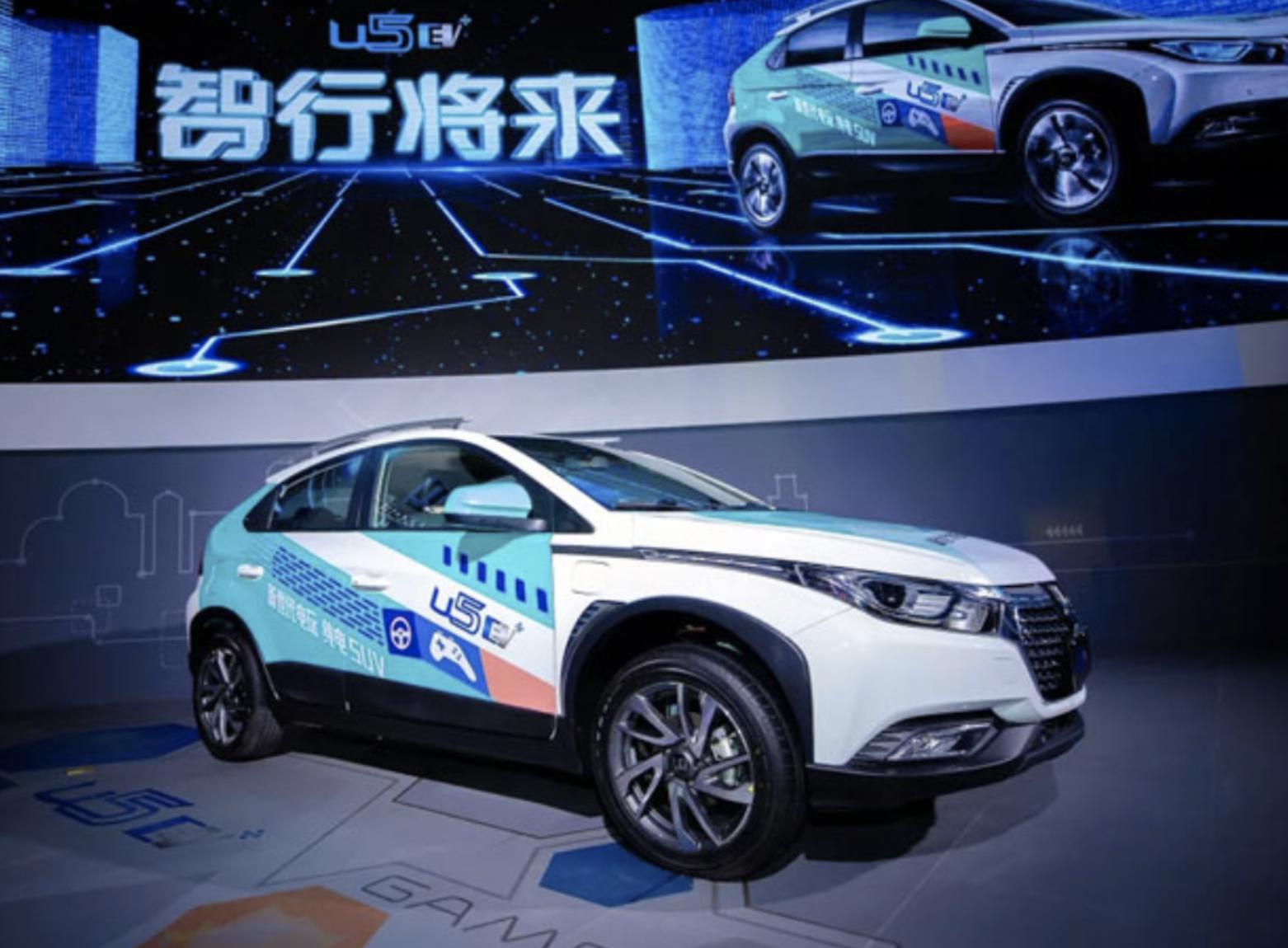 2018广州车展 东风裕隆纳智捷U5 EV正式亮相 最大续航里程400km