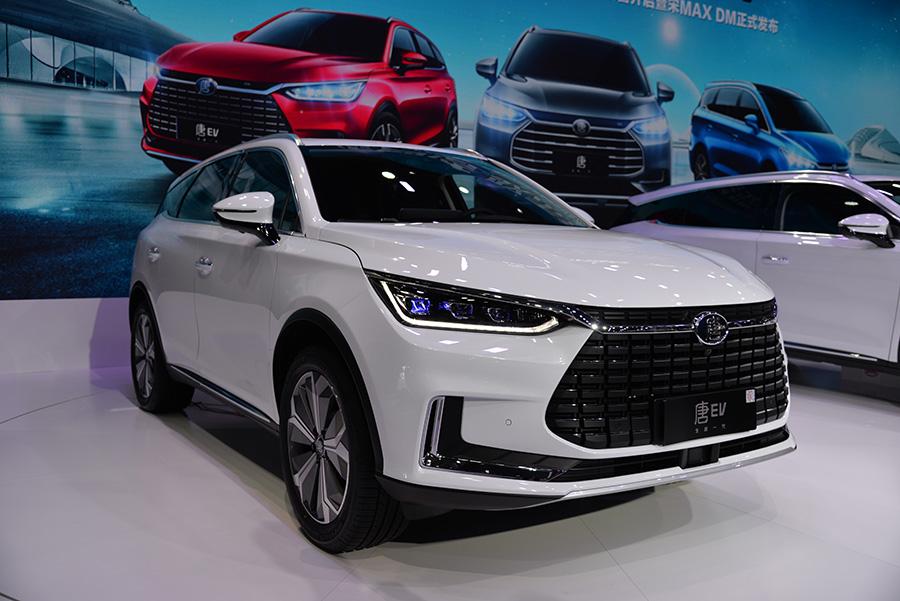 广州车展实拍比亚迪唐EV外观 电动四驱车型