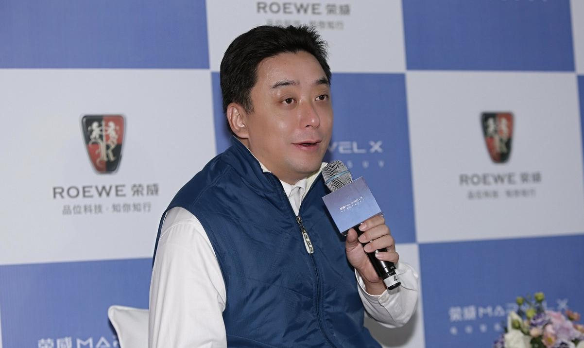 荣威光之翼MARVEL X北京交车仪式专访 车主心声