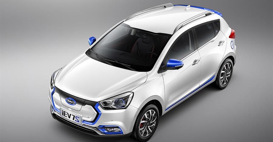 EVES2018新能源汽车评选 江淮iEV7S获年度最受关注微/小型电动SUV