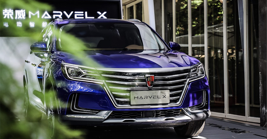 EVES2018新能源汽车评选 MARVEL X获年度最受关注中/中大型电动SUV