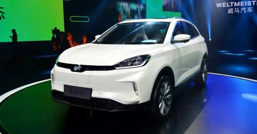 EVES2018新能源汽车评选 威马EX5获年度最佳风尚车型奖