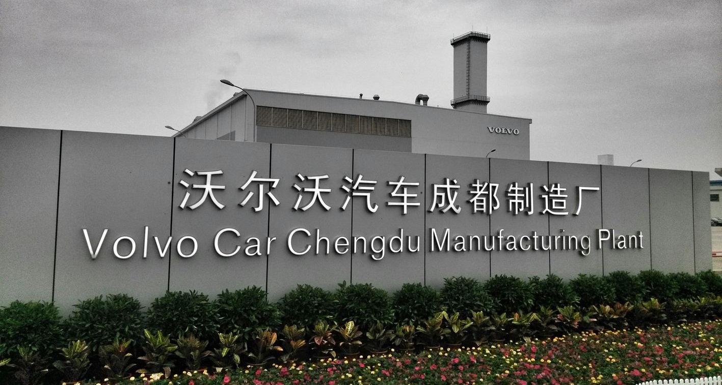 四川成都累计推广新能源汽车6.9万辆