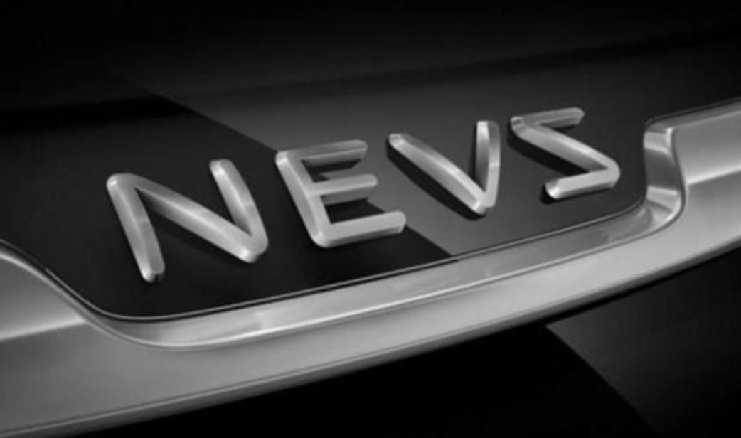 恒大9.3亿美元收购NEVS 51%股权 并获得多数董事席位