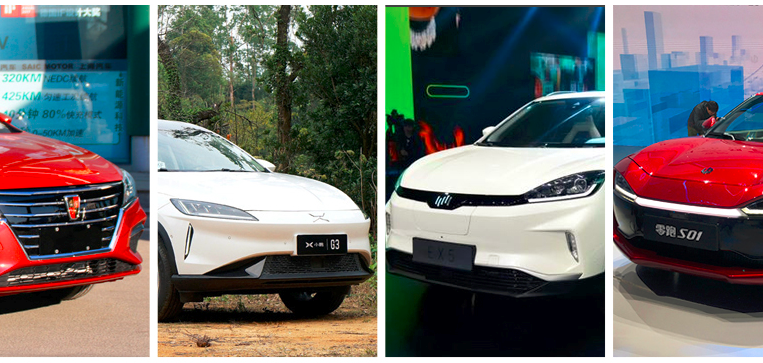 要颜值、还要价格合适 这样的车型怎么选?20万以下电动车推荐