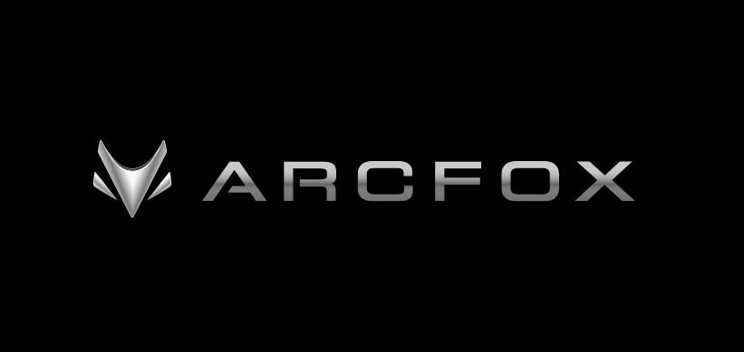 揭开神秘面纱 ARCFOX剑指高端将征战日内瓦