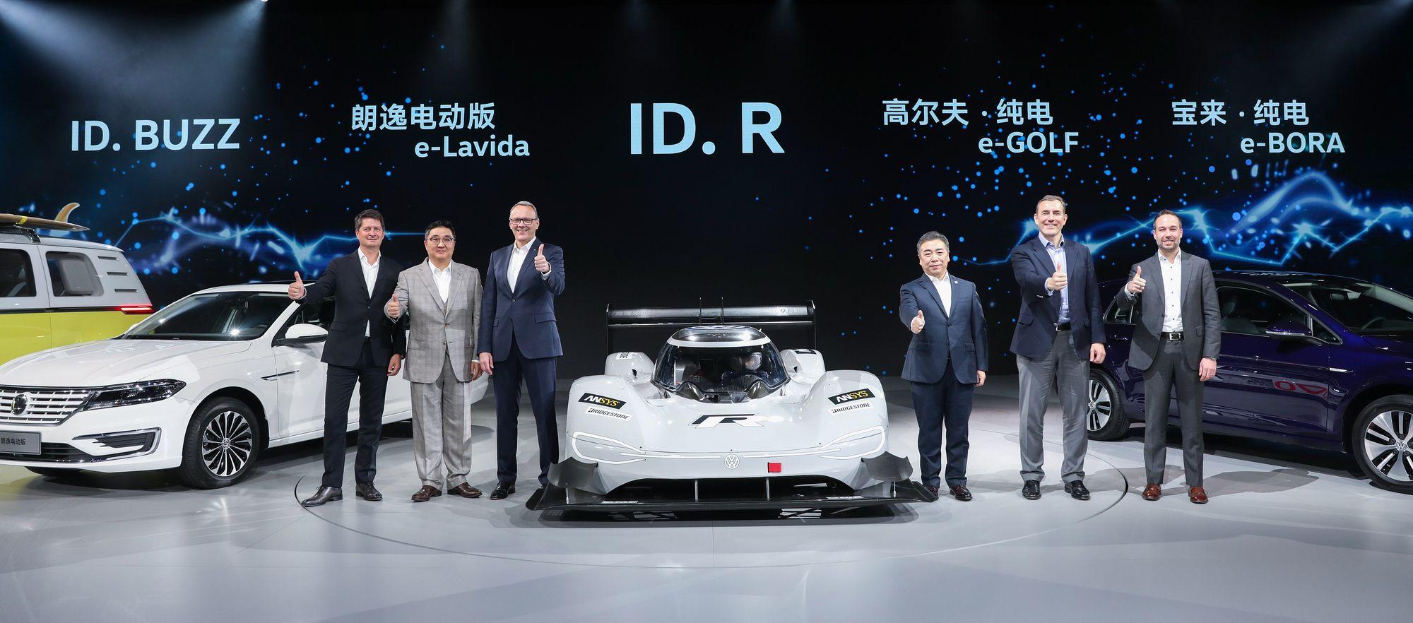 大众发布三款专为中国市场打造的纯电动车型