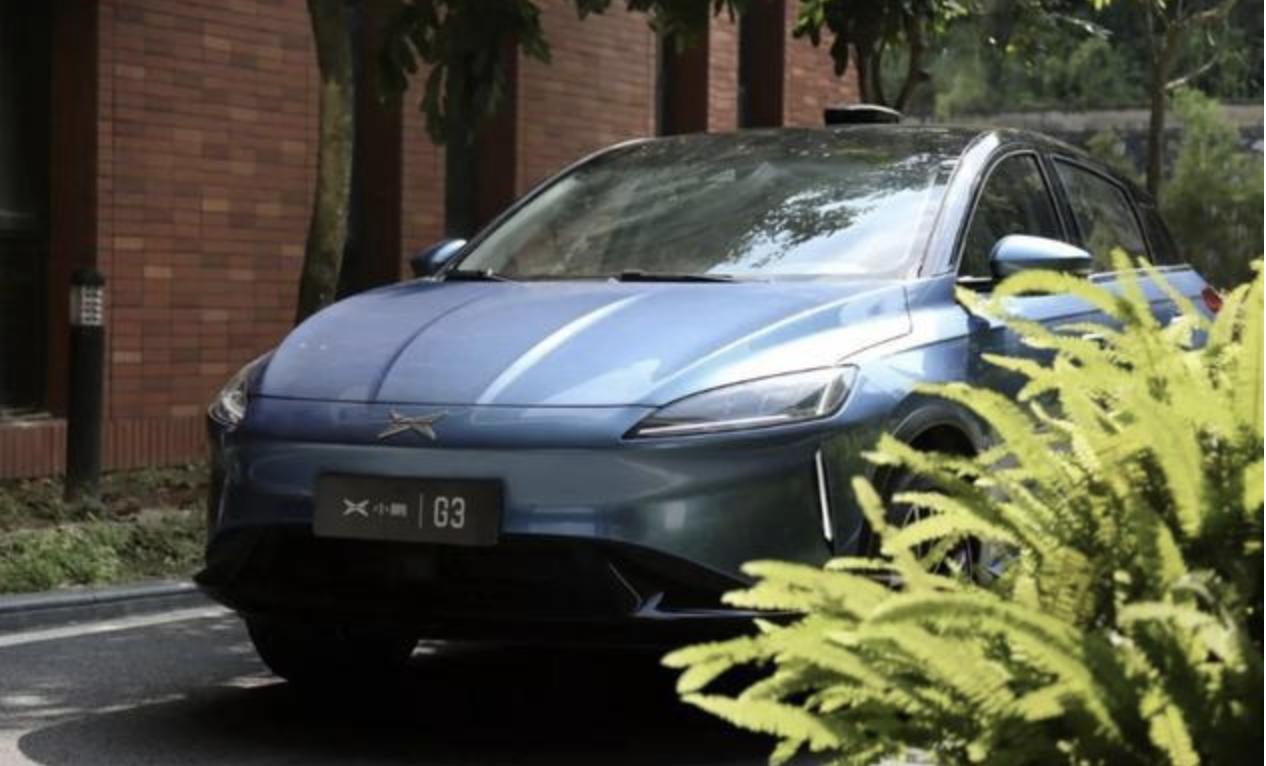 NEDC综合续航520km 售价14.38万元起 2020款小鹏G3正式上市