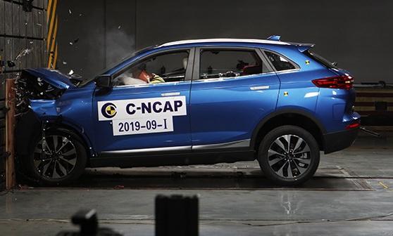 2019年度C-NCA第二批碰撞试验发布 三款电动车获五星好评