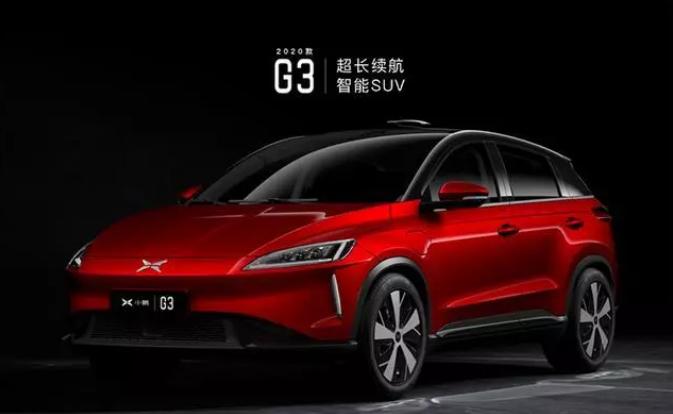 小鹏汽车发布新政策:三年六折置换或者领取积分
