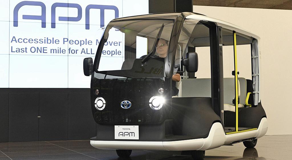 丰田研发APM移动出行车辆 支持奥运通勤