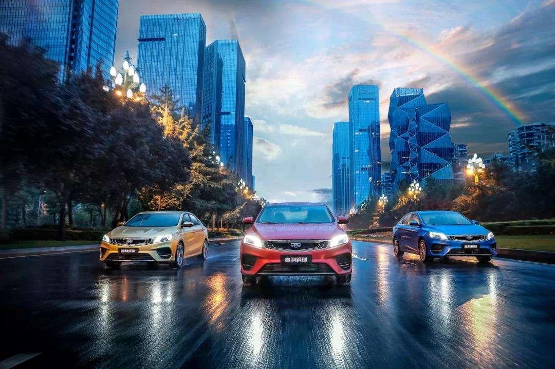 吉利汽車發布2019半年業績 營收475億 利潤超40億