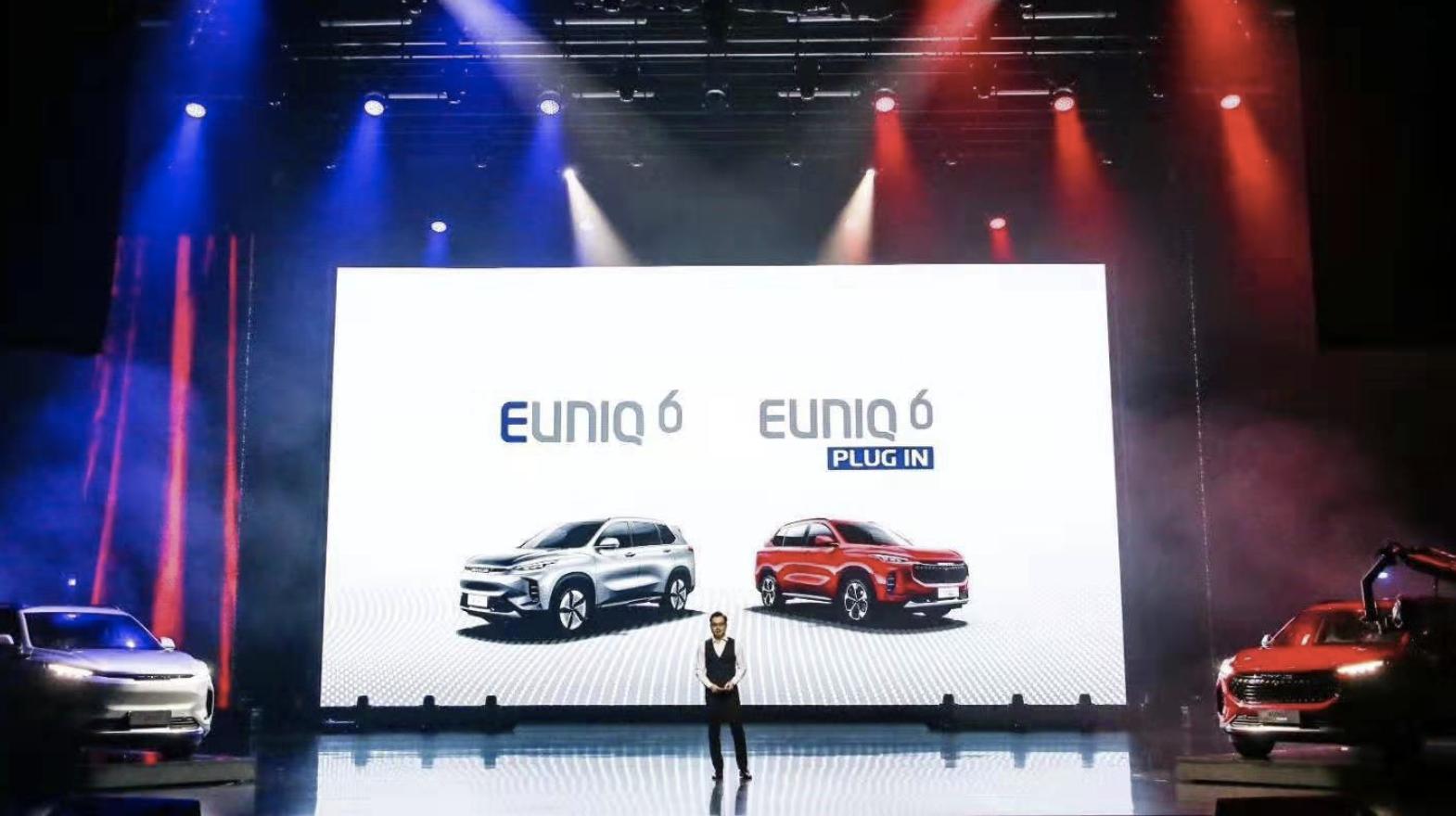 上汽MAXUS發布2款新能源SUV車型 定名EUNIQ 6