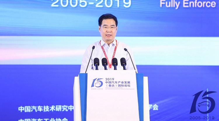 發改委:中國汽車產業仍有較大發展空間