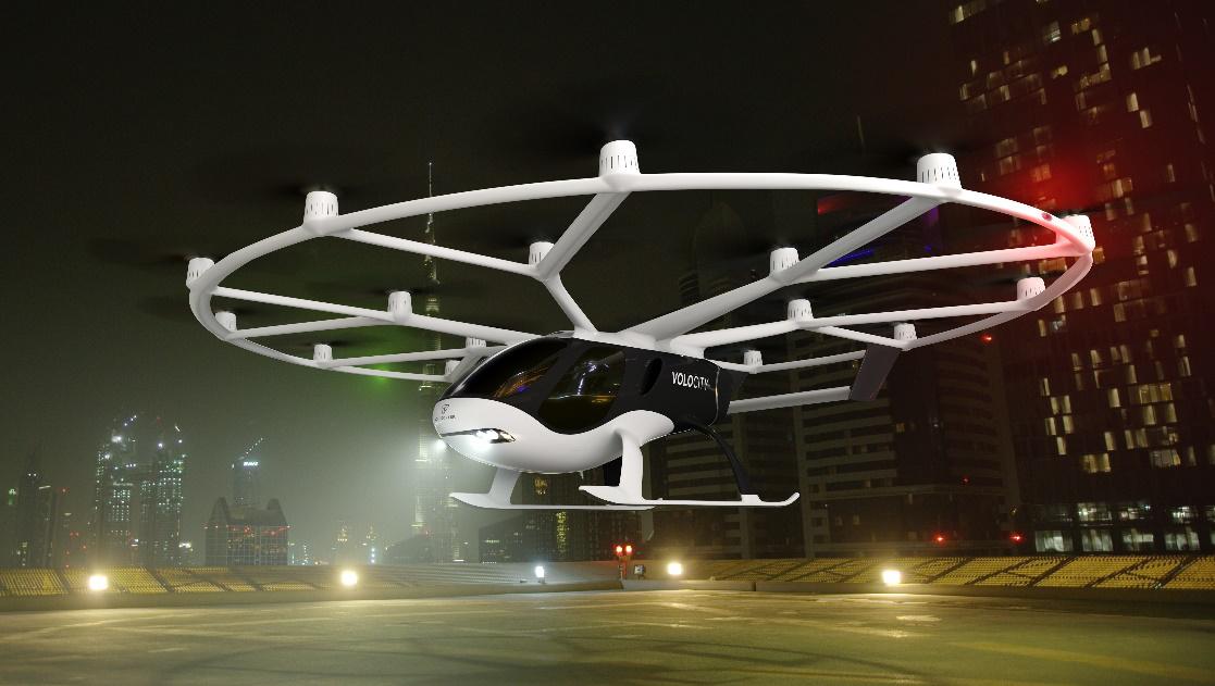 吉利控股和Volocopter将在中国成立合资公司 布局中国市场
