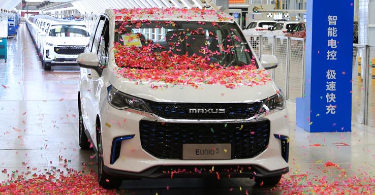 上汽发布新能源战略蓝图  首款纯电MPV车型EUNIQ 5正式下线