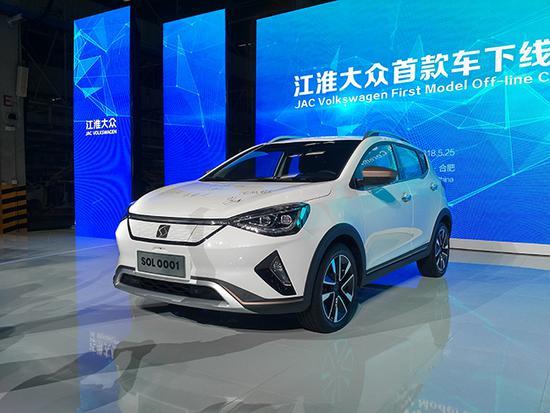 江淮大众思皓E20X正式上市 补贴后售12.80万元起