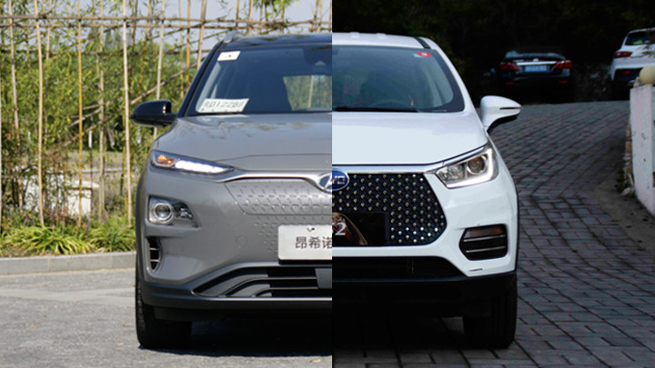 小型纯电SUV的代表之作 昂希诺纯电动对比S2